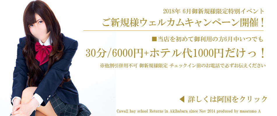 20180601