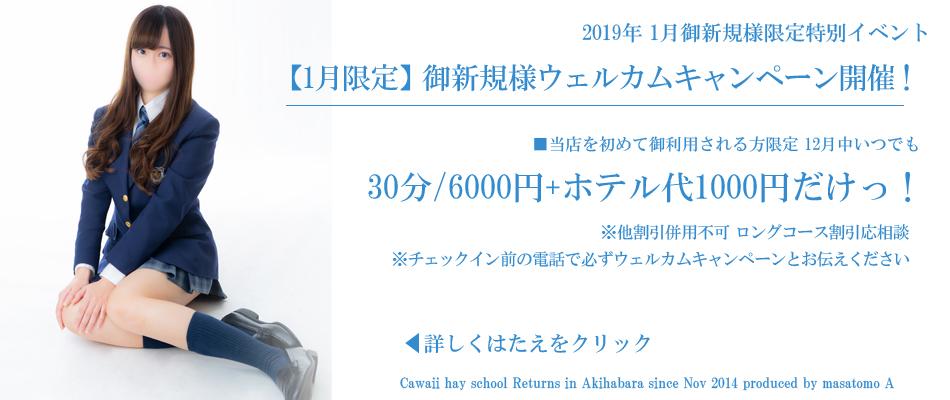 20190101