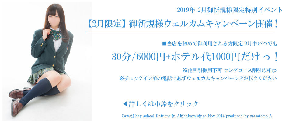 20180201