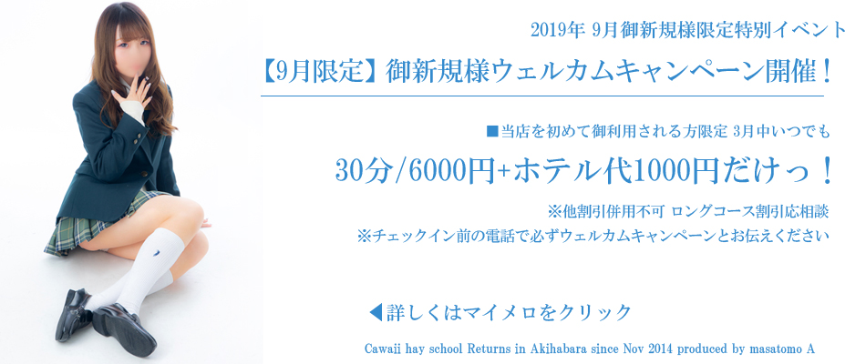 20190901