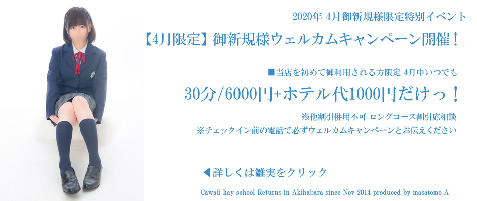 20200401