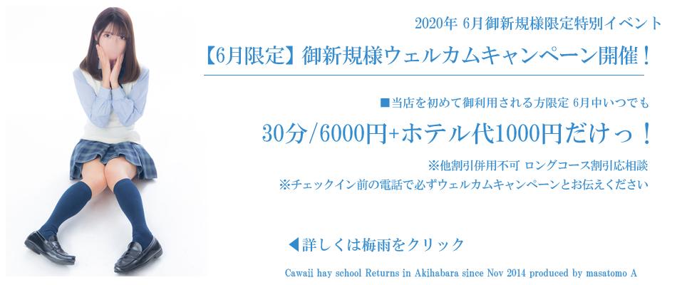 20200601