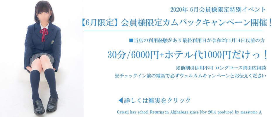 20200602
