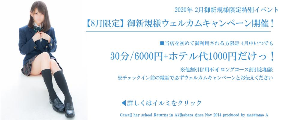 20200801